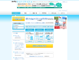 dooo.jp screenshot