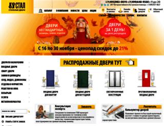 door.ru screenshot