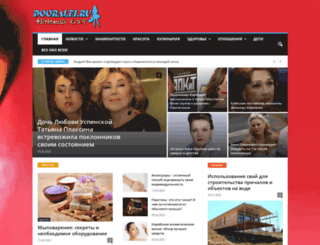 dooralei.ru screenshot