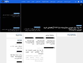 doorbin.info screenshot