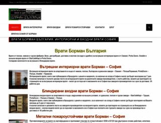 doors-sofia.com screenshot