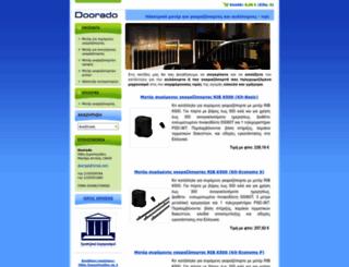 doors.gr screenshot