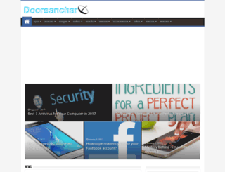 doorsanchar.com screenshot
