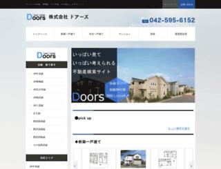 doorsestate.co.jp screenshot