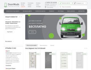 doorwuds.ru screenshot