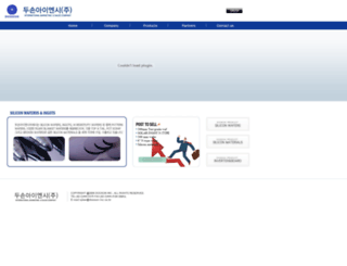 dooson-inc.co.kr screenshot