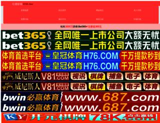 doowonpipe.com screenshot