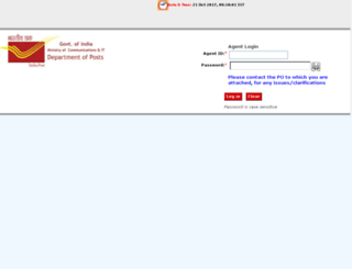 dopagent.indiapost.gov.in screenshot