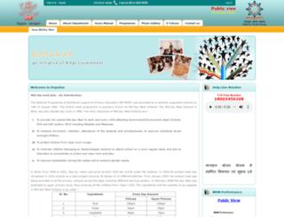 dopahar.org screenshot