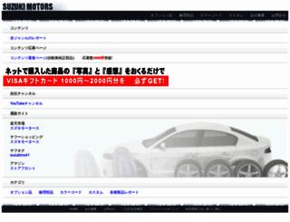 dopnet.jp screenshot