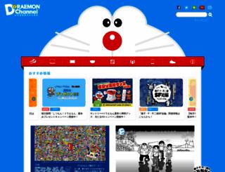 dora-world.com screenshot