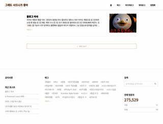 dorabori.tistory.com screenshot