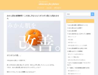 doraemon-miraiten.jp screenshot