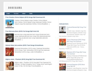 doregama7.blogspot.in screenshot
