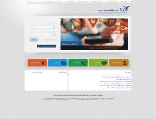 dornasms.com screenshot