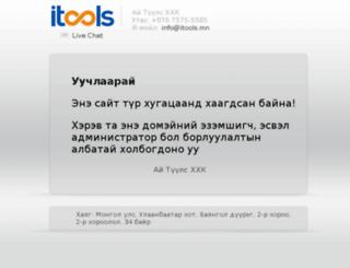 dornodbiz.mn screenshot