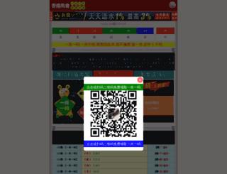 dorocute.com screenshot