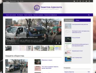 dorogaudachi.ru screenshot