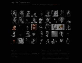 doronchenko.ru screenshot