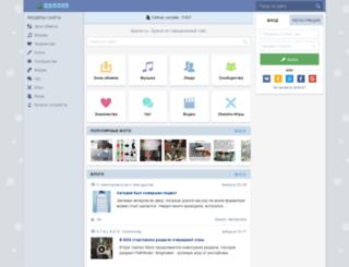 dorrk.spaces.ru screenshot