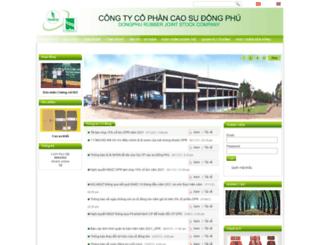 doruco.com.vn screenshot