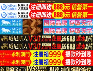 doshspot.com screenshot