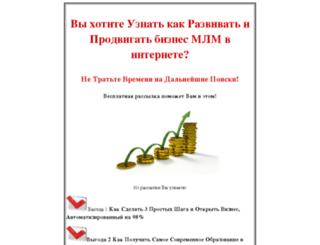 dostatokmlm.com screenshot