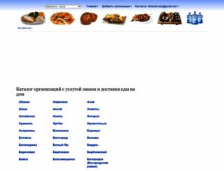 dostavki-edy.ru screenshot