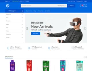 dostbd.com screenshot
