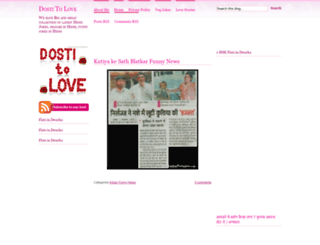 dostitolove.blogspot.in screenshot