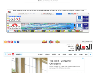 dostor.misrlinks.com screenshot