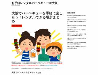 doswf.org screenshot