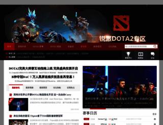 dota2.replays.net screenshot