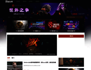 dota2.sgamer.com screenshot