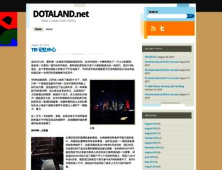 dotaland.net screenshot