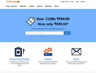 dotcomaccount.com screenshot
