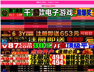 dotehs.com screenshot