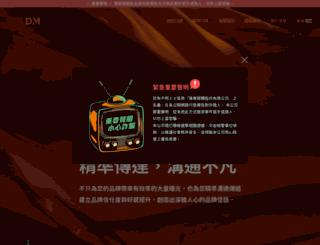 dotmore.com.tw screenshot