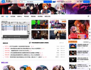 dotmu.net screenshot