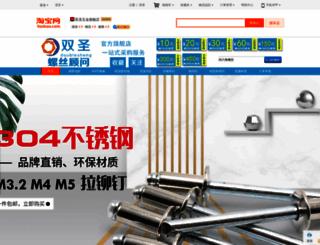 doublesheng.tmall.com screenshot