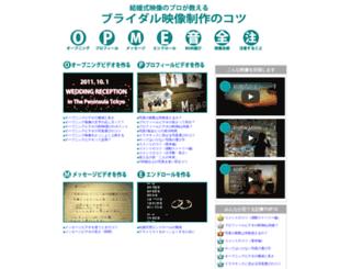 dougahensyu.com screenshot