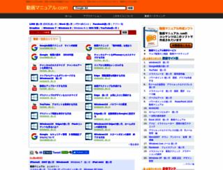 dougamanual.com screenshot