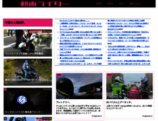 dougarider.com screenshot