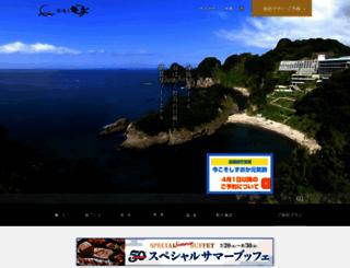 dougashima-newginsui.jp screenshot