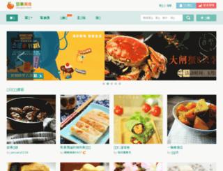 douguo.net screenshot