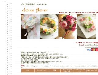 doux-fleur.com screenshot