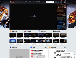 douyu.tv screenshot