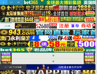 dovercurtain.com screenshot