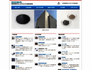 dowa-electronics.co.jp screenshot