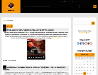 dowcursor.ucoz.ru screenshot